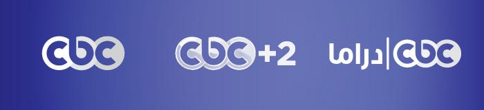تردد قناة cbc سي بي سي الجديد على النايل سات