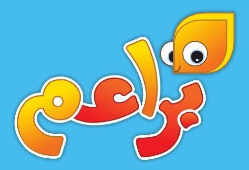 تردد قناة براعم الجديد على النايل سات