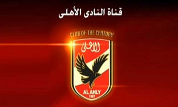 تردد قناة الاهلى الجديد على النايل سات