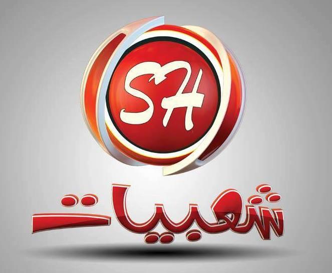 تردد قناة كوكى للاطفال الجديد على النايل سات