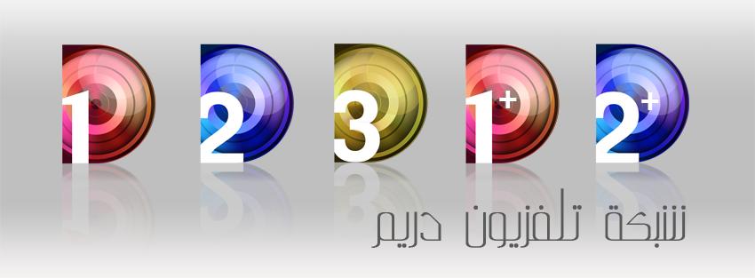 تردد قناة بانوراما الجديد على النايل سات