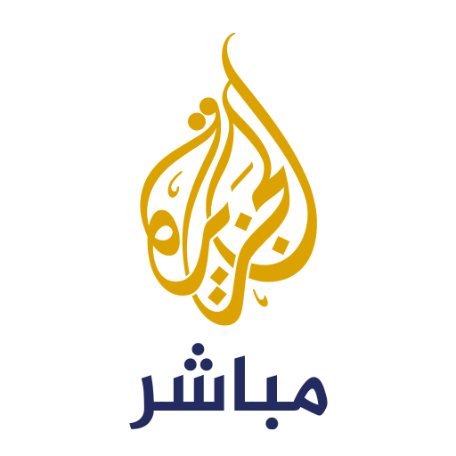 تردد قناة الجزيرة مباشر الجديد على النايل سات