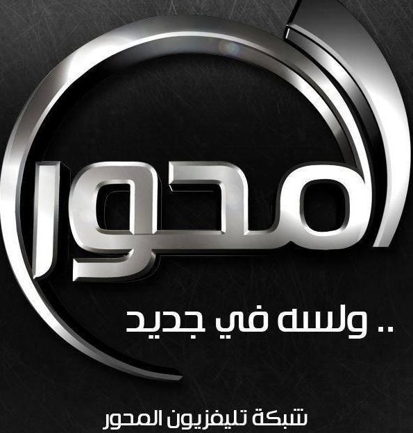 تردد قناة المصارع الجديد على النايل سات