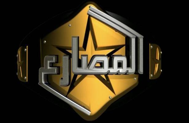 تردد قناة التحرير الجديد على النايل سات