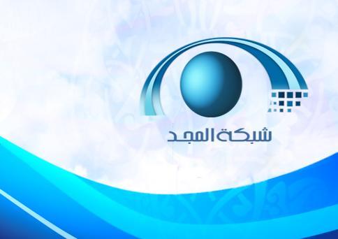 تردد قناة ابو ظبي الجديد على النايل سات