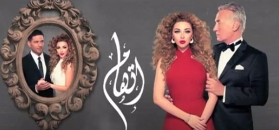 كلمات اغنية هيفاء وهبى فرحانة 2014 كاملة
