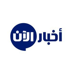 تردد قناة bbc العربية الجديد على النايل سات