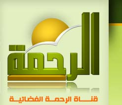 تردد قناة اغابى aghapy الجديد على النايل سات