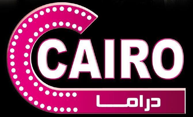 تردد قناة كايرو سينما الجديد على النايل سات