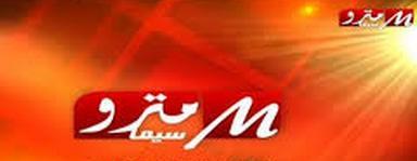 تردد قناة سينما 2 الجديد على النايل سات