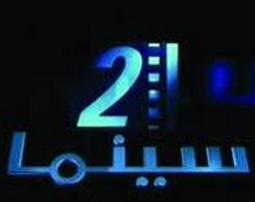 تردد قناة سينما 1 الجديد على النايل سات