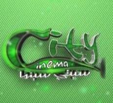 تردد قناة crt سينما الجديد على النايل سات