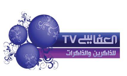 تردد قناة ايات للقران الكريم الجديد على النايل سات