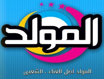 تردد قناة الفرح الجديد على النايل سات