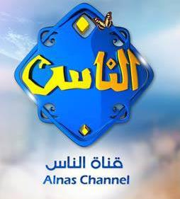 تردد قناة امجاد الفضائية الاسلامية الجديد على النايل سات