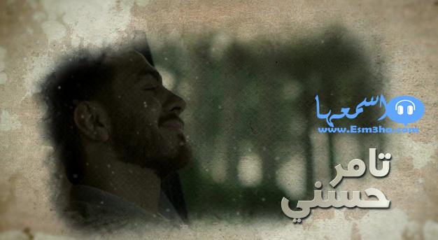 كلمات اغنية ادم اشمعنى انا تتر مسلسل ابن حلال 2014 كاملة