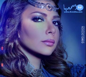 كلمات اغنية غادة عباسى تتر مسلسل رعود المزن 2014 كاملة