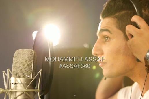 كلمات اغنية الشد العضلى سيد ابو حفيظة 2014 كاملة
