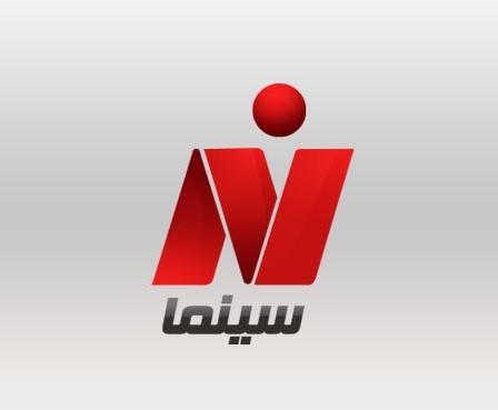 تردد قناة نايل كوميدى الجديد على النايل سات