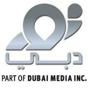 تردد قناة سما دبي الجديد على النايل سات