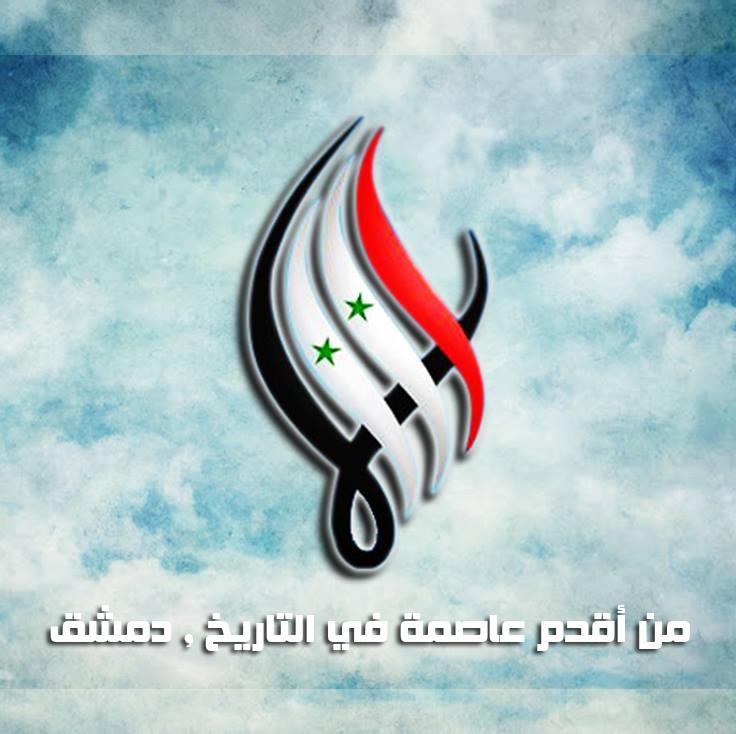 تردد قناة الراي الكويتية الجديد على النايل سات