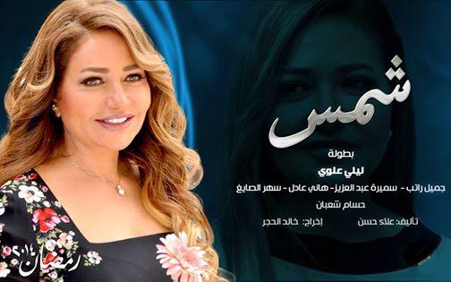 كلمات اغنية خالد سليم ابن الاصول تتر مسلسل الاكسلانس 2014 كاملة