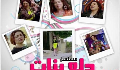 كلمات اغنية احسن حالاتى مروة نصر وسامر ابو طالب 2014 كاملة