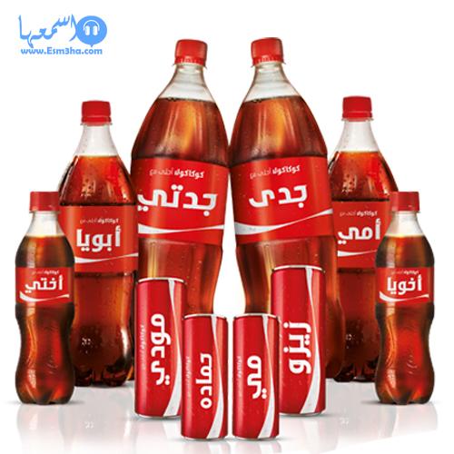 كلمات اغنية حسين الجسمى الصراط المستقيم تتر برنامج خواطر 10 2014 كاملة