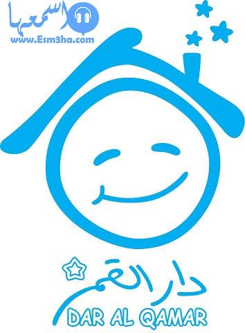 تردد قناة حنبعل التونسية الرياضية علي النايل سات