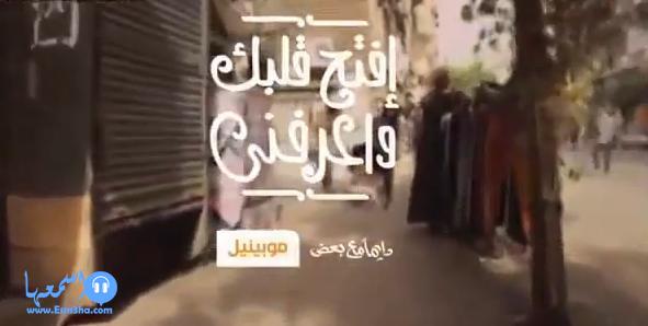 كلمات اغنية رضا منك لله 2014 كاملة