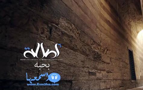 كلمات دعاء عمرو دياب البر 2014 كاملة