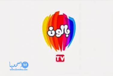 تردد قناة طيور العراق للاطفال الجديد على النايل سات