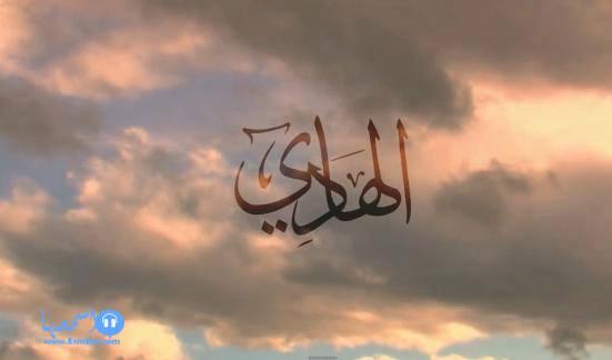 تردد قناة الحدث العربية الاخبارية الجديد على النايل سات
