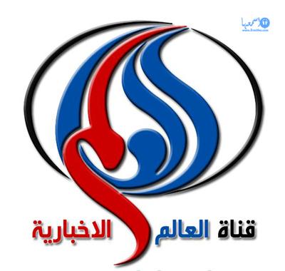 تردد قناة الريان القطرية الجديد على النايل سات