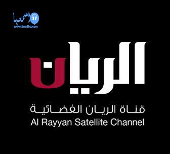 تردد قناة العالم الاخبارية الجديد على النايل سات