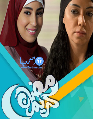 تردد قناة osn ياهلا دراما hd الجديد على النايل سات