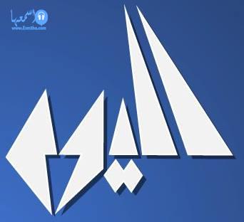 تردد قناة حواس الفضائية الجديد على النايل سات