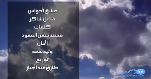 كلمات اغنية ماهر زين لحظة تتر برنامج عيش اللحظة 2014 كاملة