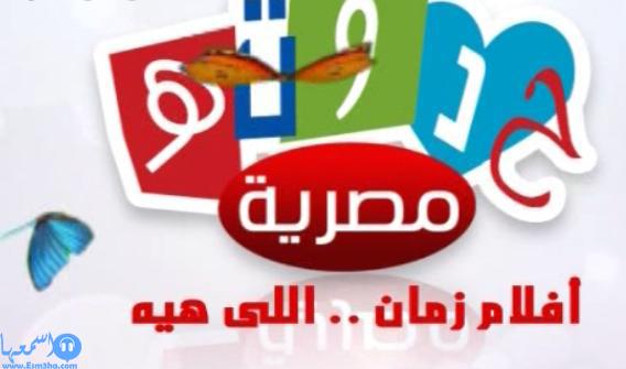 تردد قناة سكوب موفيز الجديد على النايل سات
