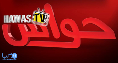تردد قناة اليوم عمرو اديب على النايل سات