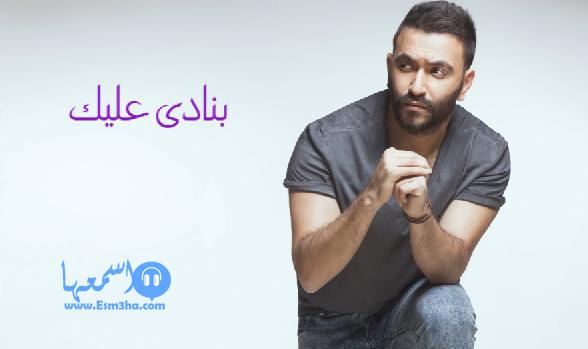 كلمات اغنية كريم محسن بحلم بيك 2014 كاملة