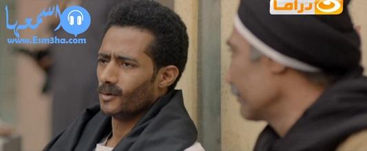 كلمات اغنية اسمع منى ياولدى اسماعيل الليثى من مسلسل ابن حلال 2014 كاملة