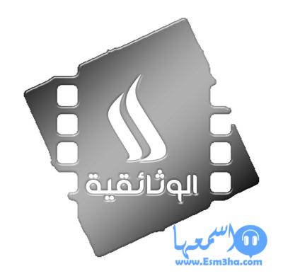 كلمات اغنية عمرو دياب مش جديد 2014 كاملة