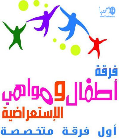 تردد قناة ستاد نيوز الجزائرية الجديد على النايل سات