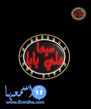 تردد قناة الغرام سينما الجديد على النايل سات
