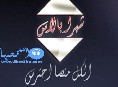 تردد قناة سيما على بابا الجديد على النايل سات