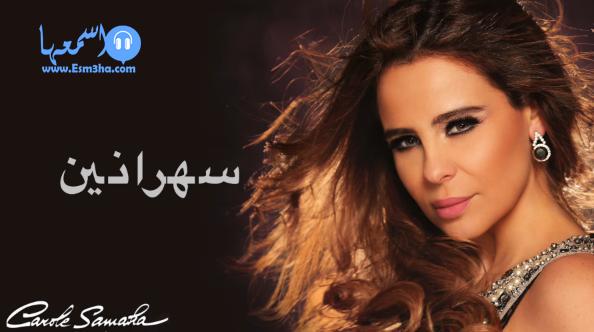 تردد قناة ام بى سى الرياضية mbc pro sports الجديد على العرب سات