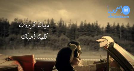 كلمات اغنية محمد محى القوافى 2014 كاملة