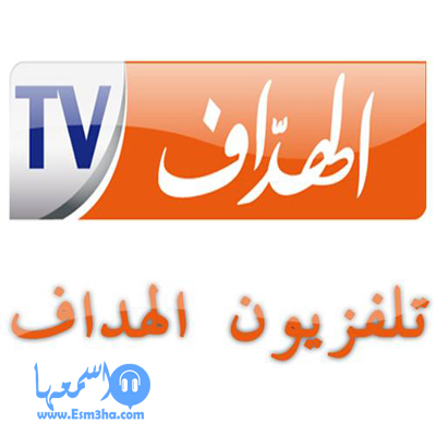 تردد قناة الكويت سبورت الرياضية الجديد على النايل سات