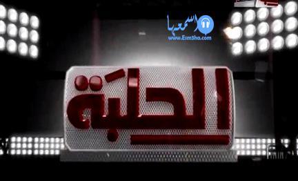 تردد قناة هلا مصارعة الجديد على النايل سات